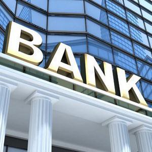 Банки Заозерска