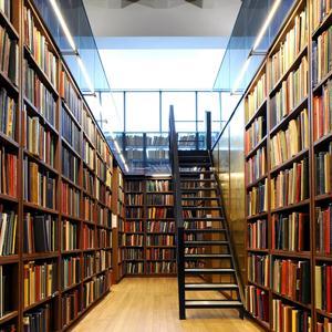 Библиотеки Заозерска