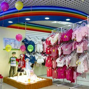 Детские магазины Заозерска