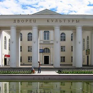 Дворцы и дома культуры Заозерска