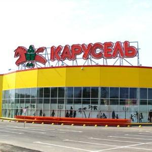 Гипермаркеты Заозерска