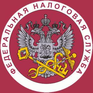 Налоговые инспекции, службы Заозерска