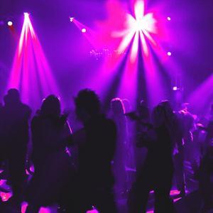 Ночные клубы Заозерска