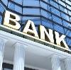Банки в Заозерске