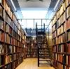 Библиотеки в Заозерске