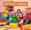 Детские сады в Заозерске