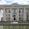 Дворцы и дома культуры в Заозерске