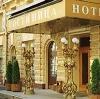 Гостиницы в Заозерске