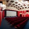 Кинотеатры в Заозерске