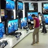Магазины электроники в Заозерске