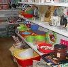 Магазины хозтоваров в Заозерске