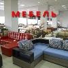 Магазины мебели в Заозерске