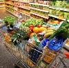 Магазины продуктов в Заозерске