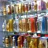 Парфюмерные магазины в Заозерске