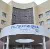 Поликлиники в Заозерске