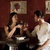 Рестораны, кафе, бары в Заозерске