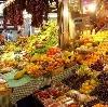 Рынки в Заозерске