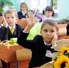 Школы в Заозерске