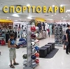 Спортивные магазины в Заозерске