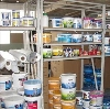 Строительные магазины в Заозерске