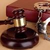 Суды в Заозерске