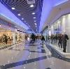 Торговые центры в Заозерске