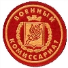 Военкоматы, комиссариаты в Заозерске